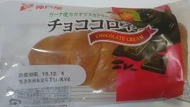 42円パン01