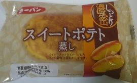 42円パン04