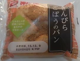 神戸屋p01