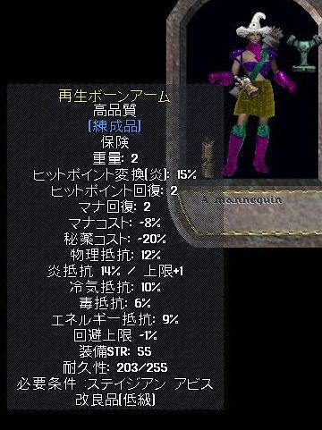 UO(150123-234438-10).jpg