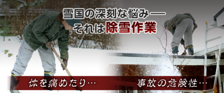 img_index_snow-image_01[1]_convert_20151107163216
