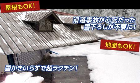 img_index_snow-image_02[1]_convert_20151107163255