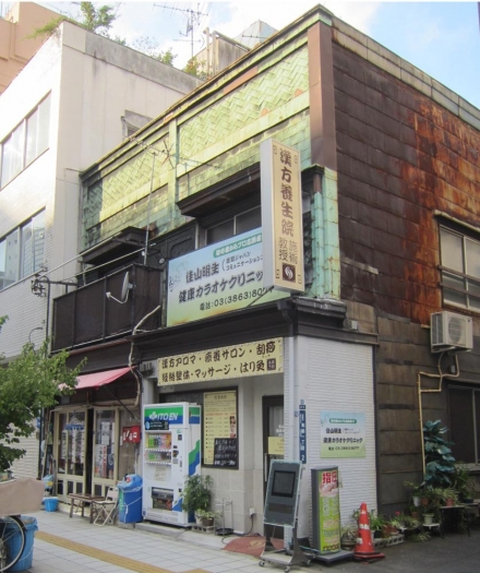 鳥越1丁目 佳山明生健康カラオケクリニック②