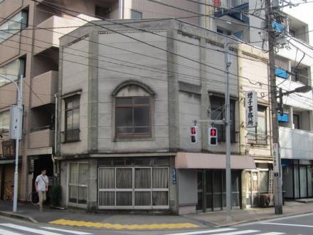 台東1-14-7 増子事務所