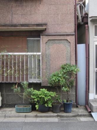 台東4 鈴木邸②