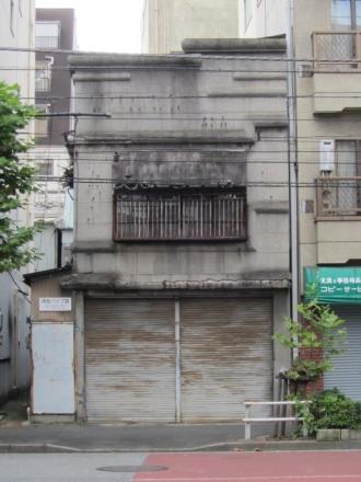 台東3 神田パイプ