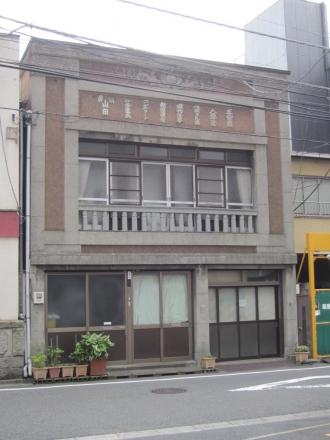 小島1丁目 旧請負山田③
