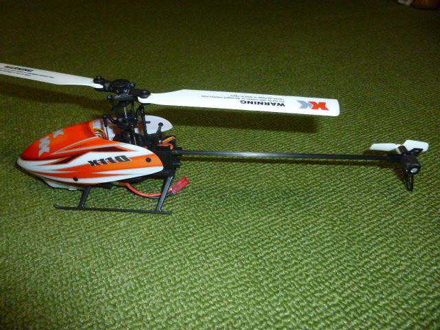 XK K110-2