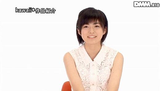 鮎川柚姫 38
