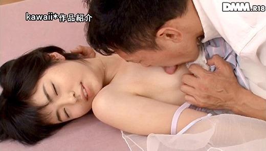 鮎川柚姫 46