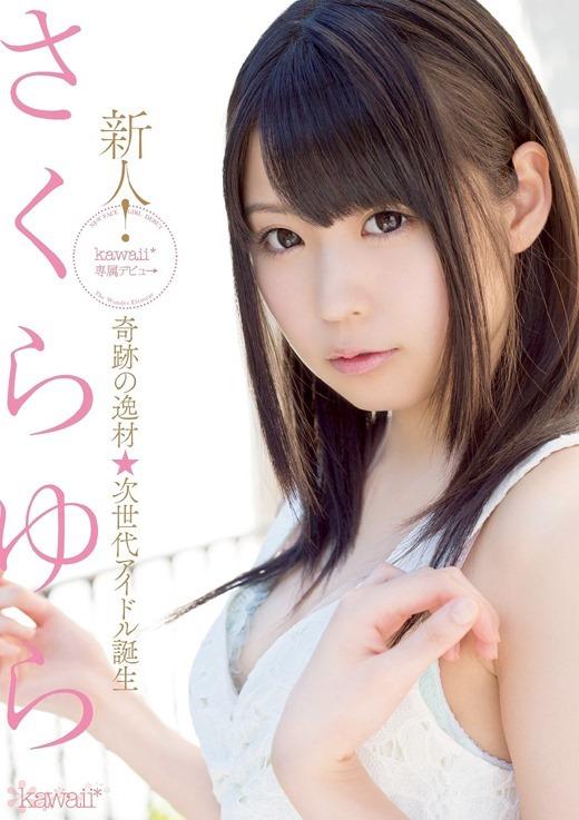 DMM動画10円セール 35