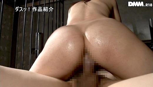 初美沙希 アイアンクリムゾン50