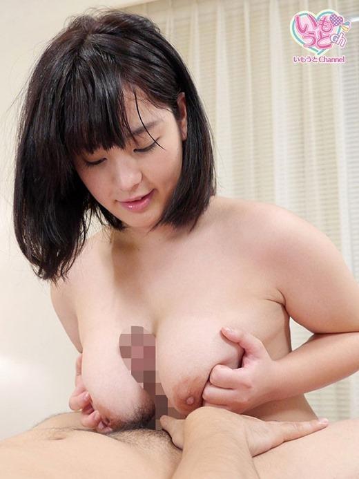 桃乃木かな 44