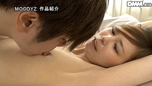 中西翔子 15