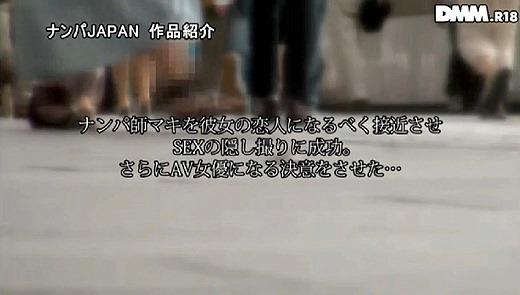 椎名そら 37