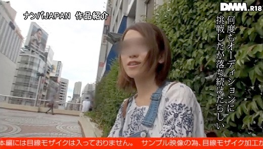 椎名そら 40