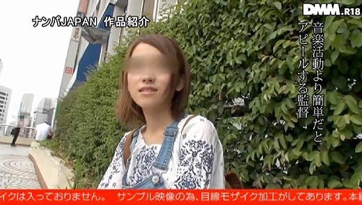 椎名そら 41