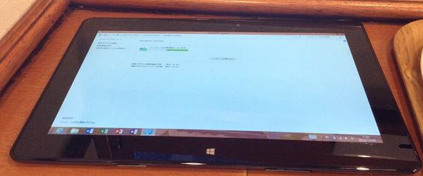 TF600 WindowsUpdate