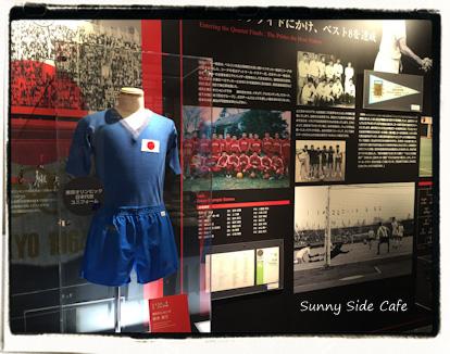 soccermuseum3.jpg