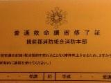IMG_1992 (160x120)