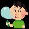 sweets_gum_boy[1] (98x100)