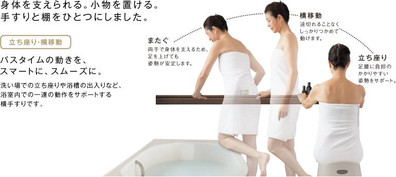 img_okirakutesuri_02.jpg
