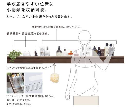 img_okirakutesuri_06.jpg