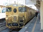或る列車(2015.10.24)