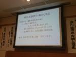 京丹後の地形と教育