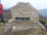 羽衣の石碑