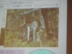 大江山のかんらん岩