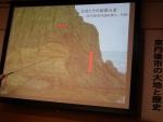 立岩周辺のマグマの給源火道