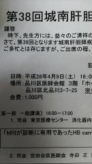 DSC_0930_20160411145235.jpg