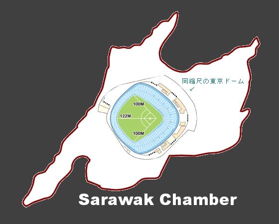 Sarawak Chamber2.