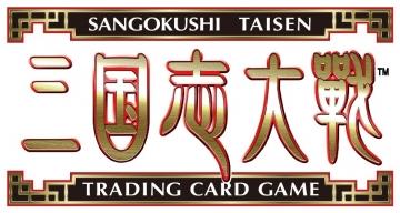 3594taisen-tcg-20160318-logo.jpg