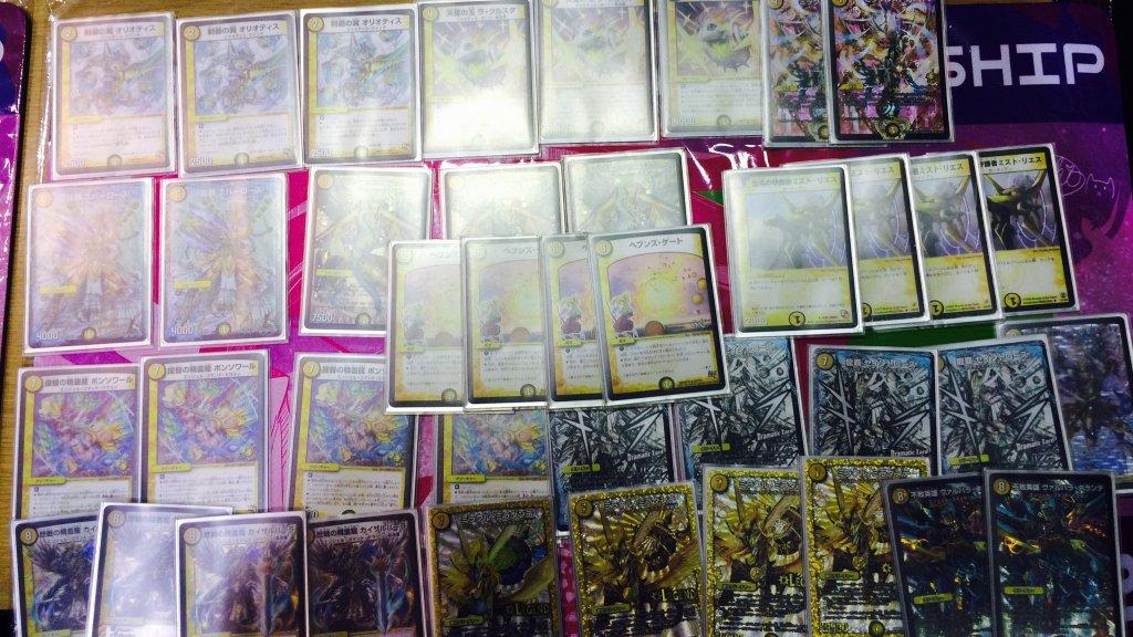 dm-hachikou-cs-20160409-team-deck-1st-a.jpg