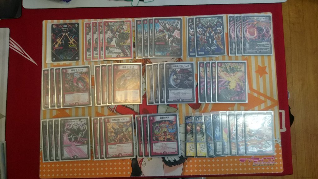 dm-master-cc-2nd-team-deck-1st-a.jpg