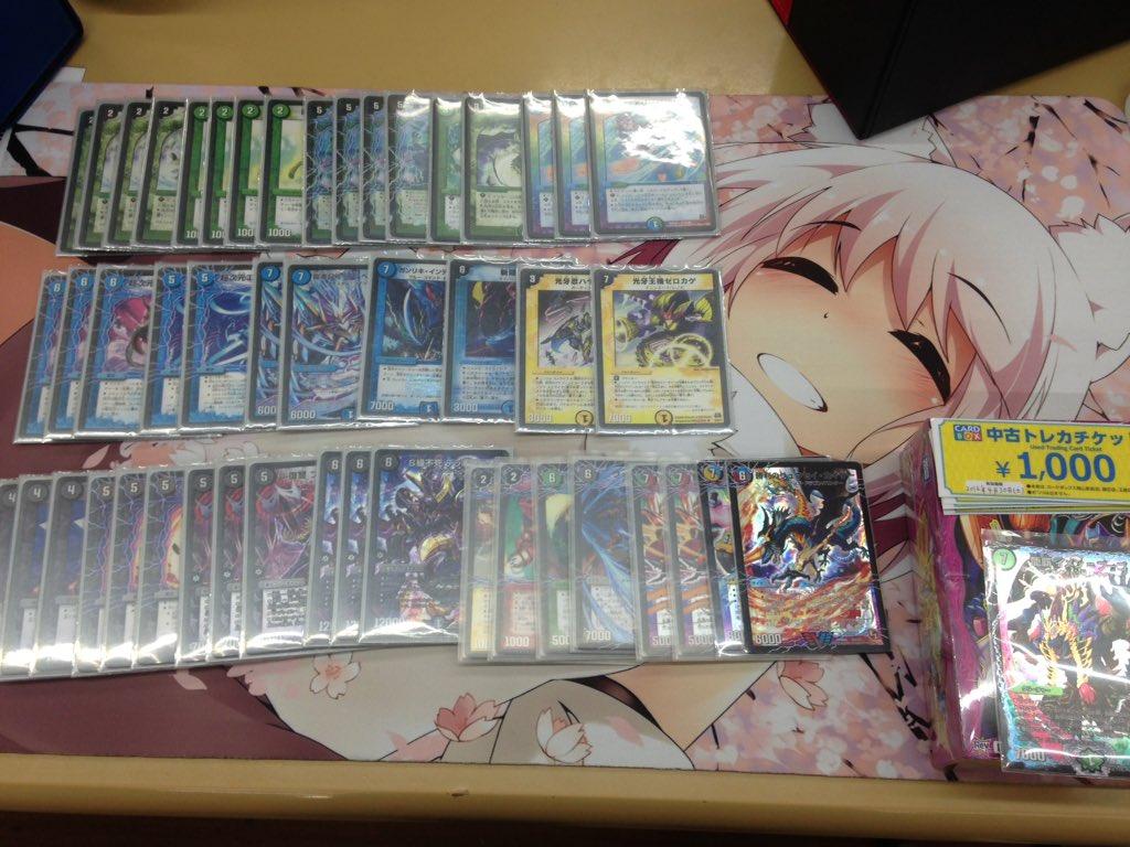 dm-shinkurashiki-cs-4th-20160320-deck-2nd.jpg