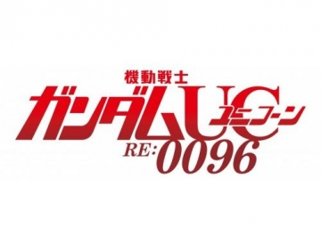 gundam-unicorn-re-0096-logo.jpg