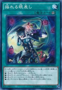 yugioh-core-jp066-fl.jpg