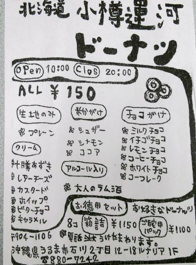 3281_convert_20160328161837.jpg