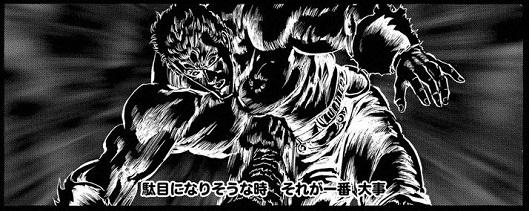ichigo5.jpg