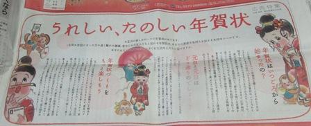 広告のページ