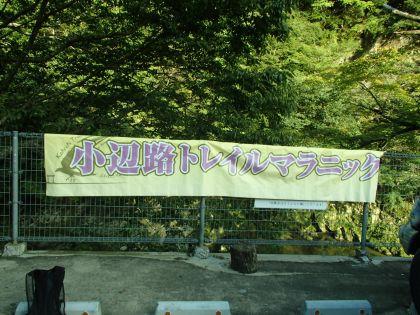 20150920高野山03