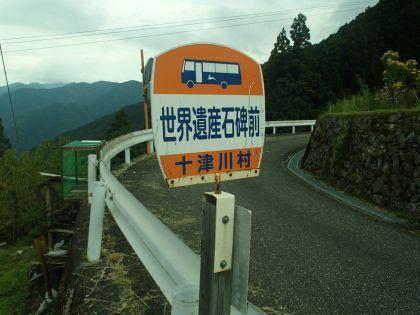 20150920高野山21