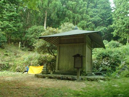 20150920高野山23