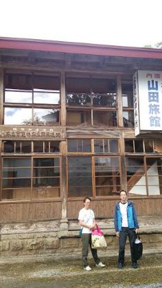 20151012雨飾山13