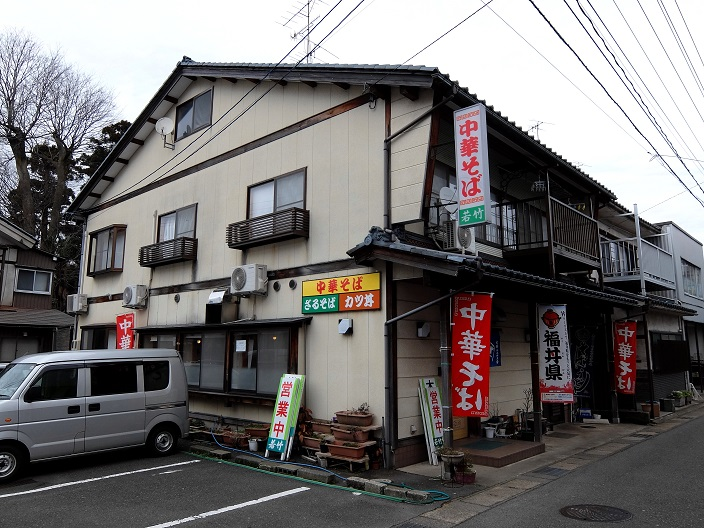 若竹食堂店1