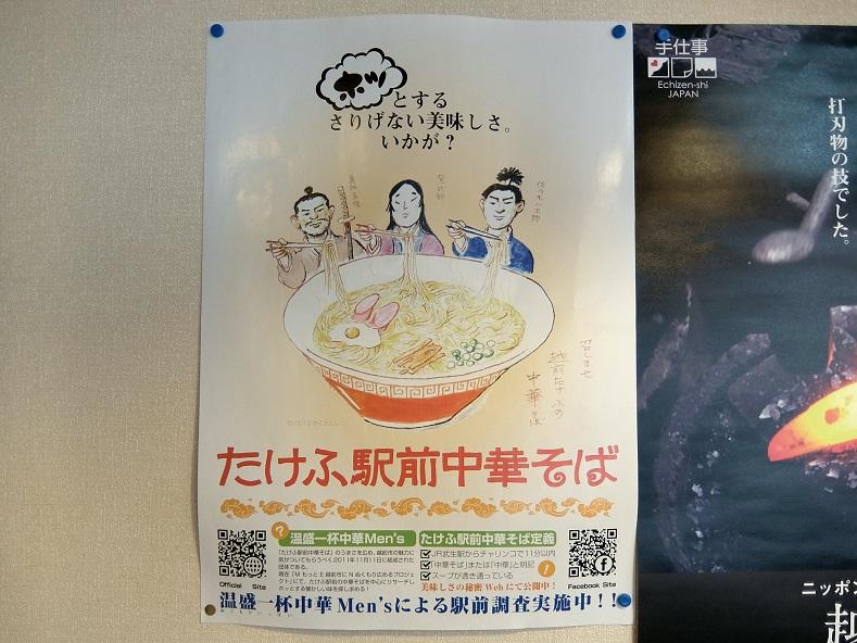 若竹食堂店3