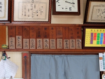 かどや食堂店2